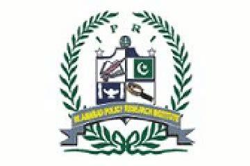 Essay human rights in Islamabad